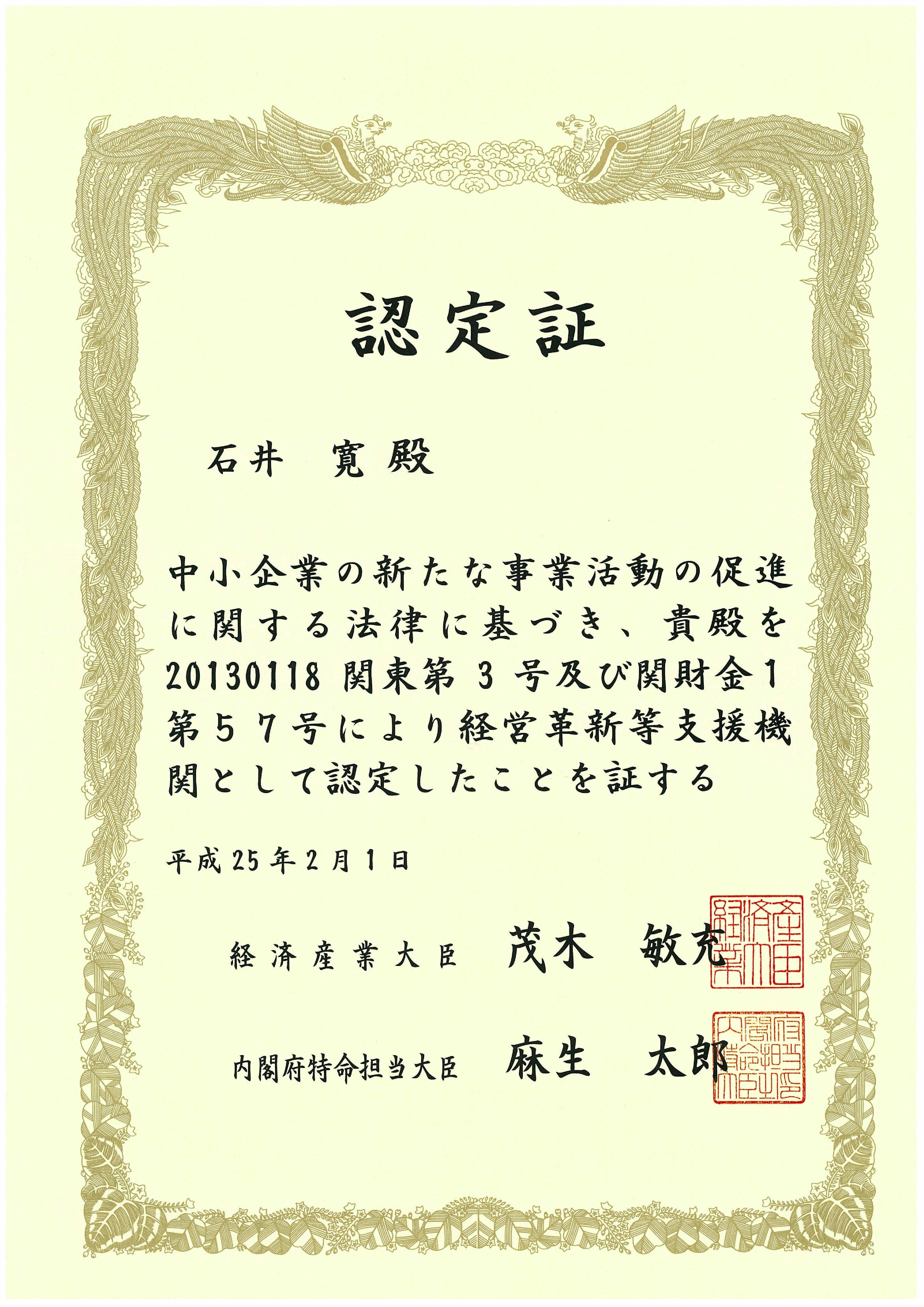 img-315190458